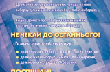 Plakat_2_SEAP